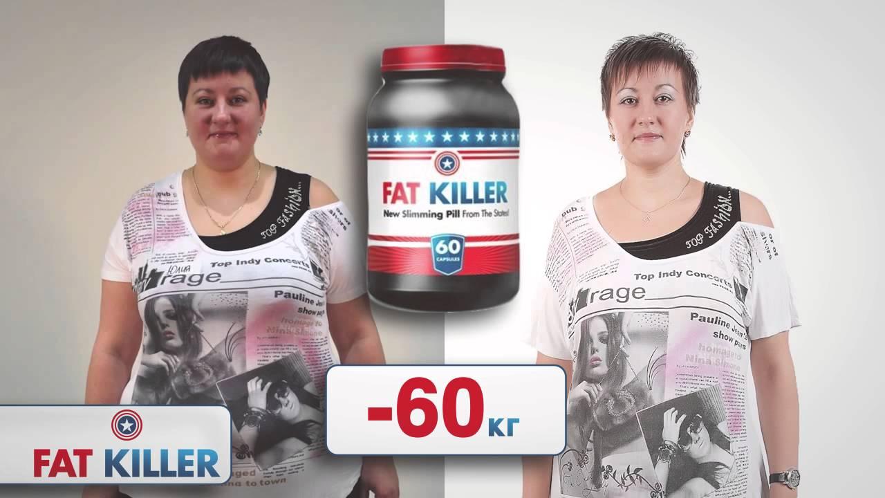Fat Killer felülvizsgálata | Vásárlás vagy átverés?
