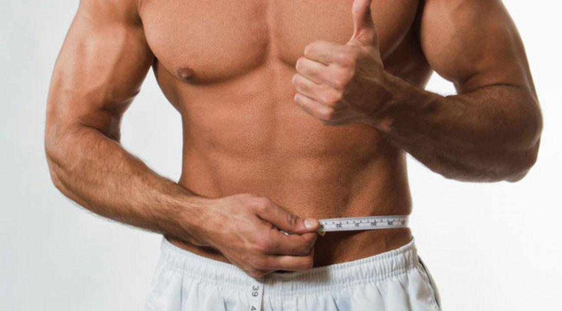 fogyás az adderalltól egy héten belül középkorú férfi lefogy