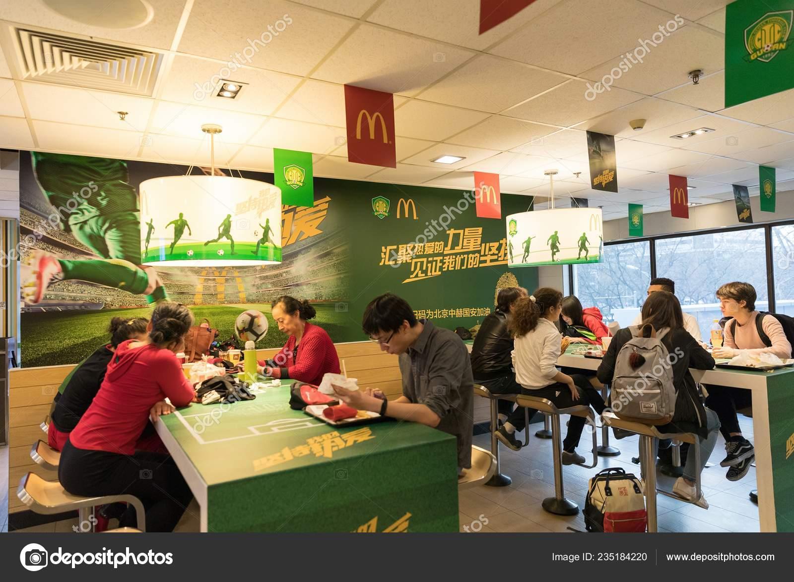 McDonald's :) | nlc