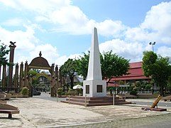 karcsúsító központ kota bharu)