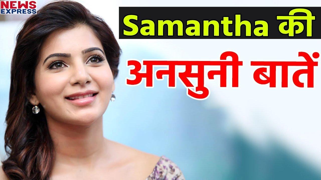 hogyan lefogyott a samantha ruth prabhu? hogyan lehet lefogyni a bél körül