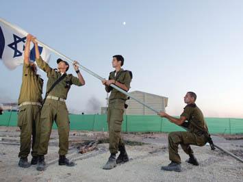 fogyás visszavonulás Izrael