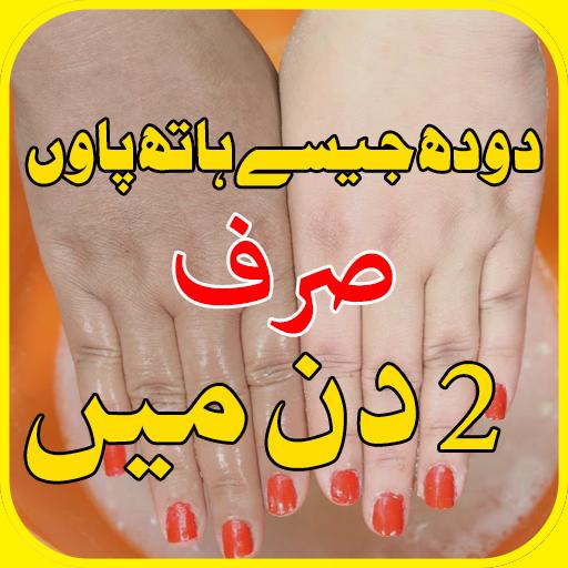 fogyás tippeket khurram mushir)