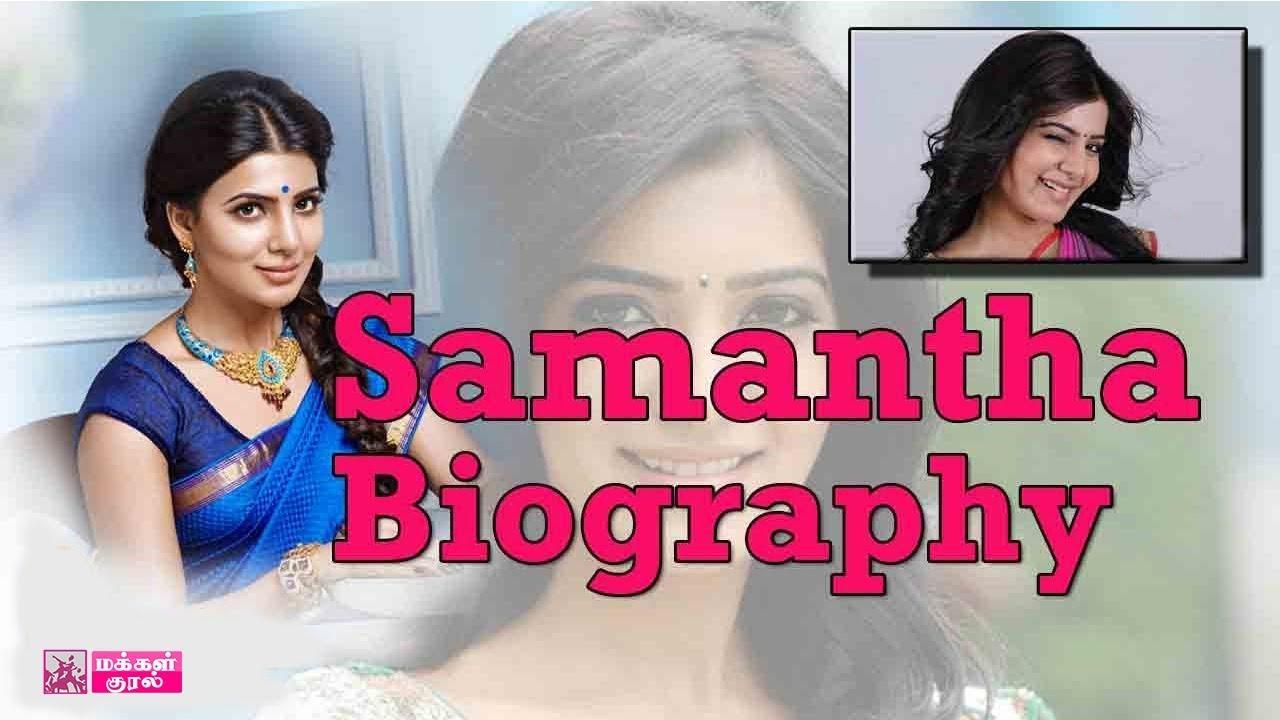 hogyan lefogyott a samantha ruth prabhu?)