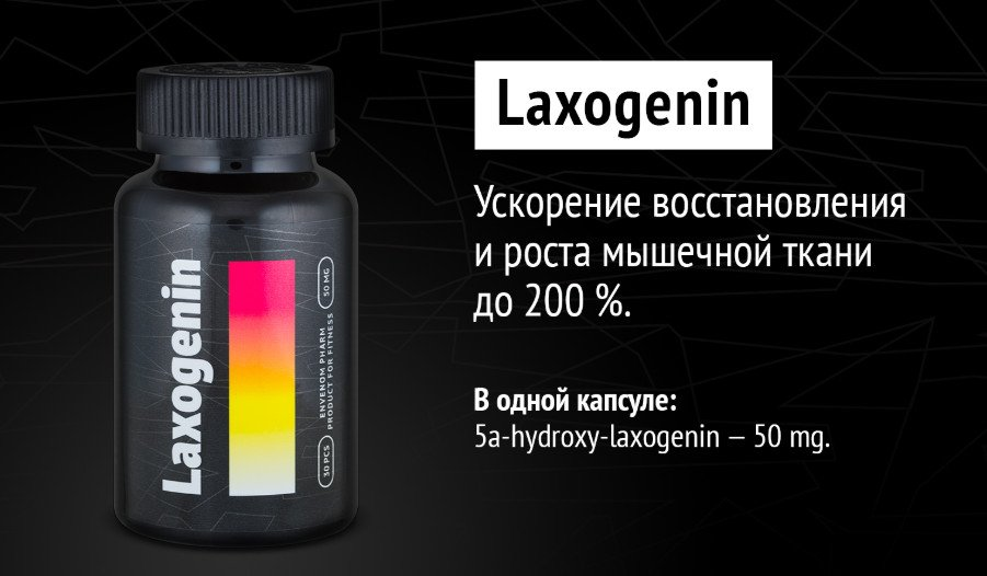 oxandrolone zsír veszteség tanulmány