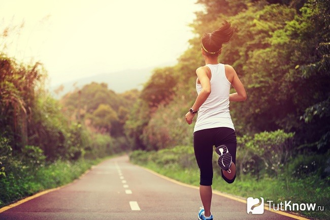 hogyan lehet lefogyni atlétika zsírégető 60