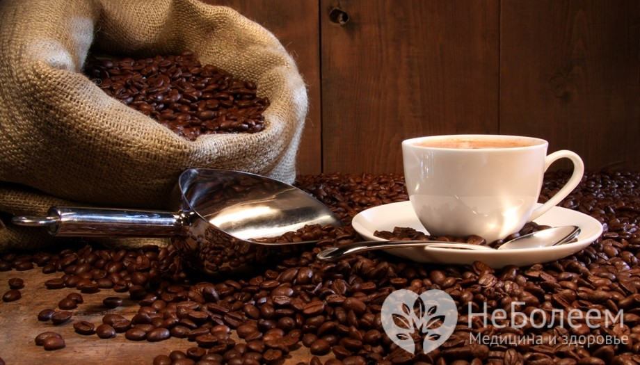 Koffein-kisokos | Diéta és Fitnesz