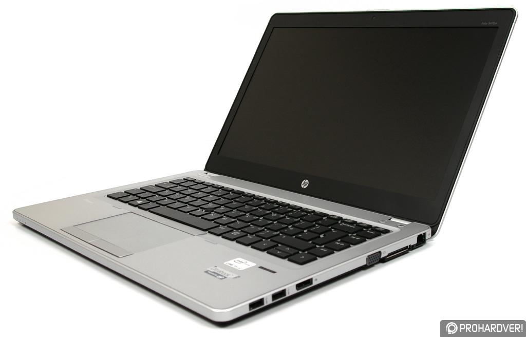 Nem lesz érdemes ellopni a HP legújabb vékony és könnyű Elitebookját