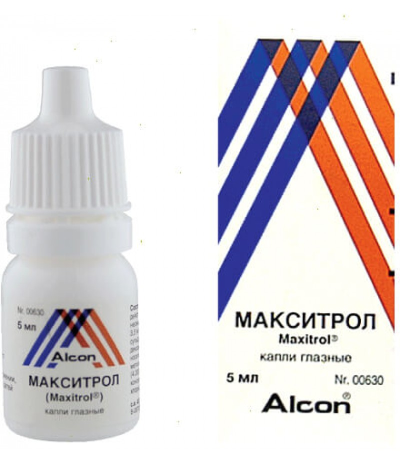 maxitrol eye drop dosage