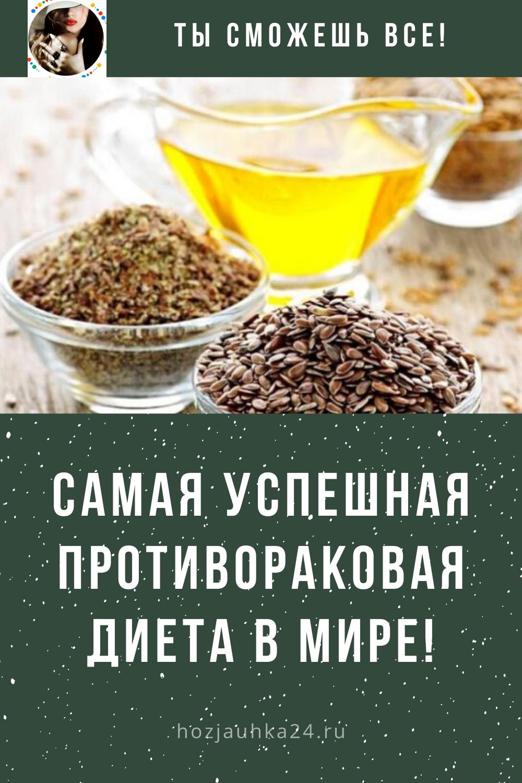 mi a legjobb diéta)